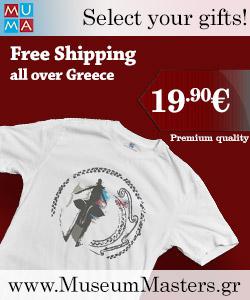 banner-tshirt-perikefalaia-small-eng.jpg